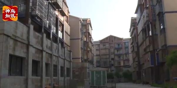 四川主播边界行 | 遂宁市安居区磨溪镇:村民动迁背后的支持与改变